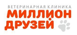 Million_druzey_logo