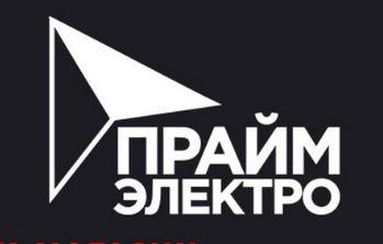 Praym-Elektro_logo